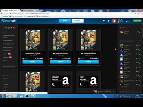 Лучшие игры на PC (Windows) -