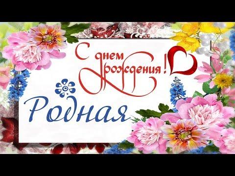Лучшее поздравление с Днём Рождения!! С Днём Рождения Ксения!!