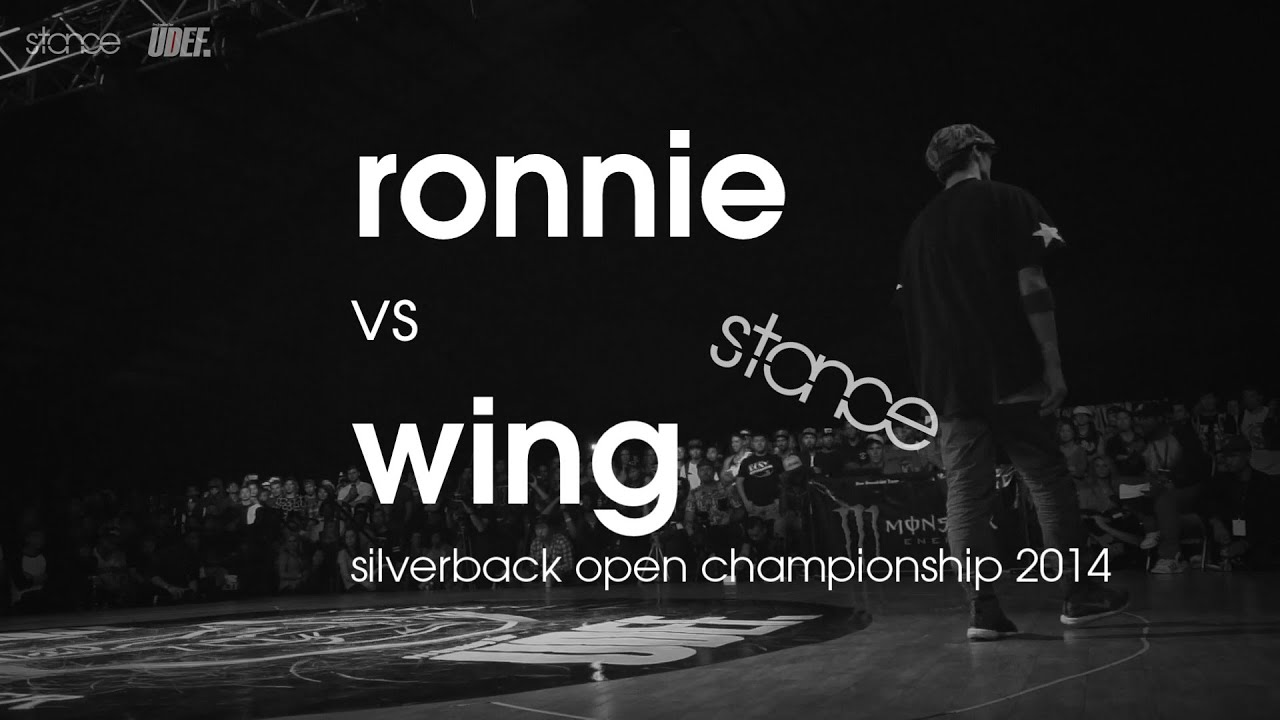 Ronnie vs Wing // [1v1 rd 16] Silverback Open // UDEFtour.org 2014