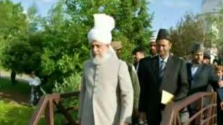 Imam Ne Hai Tumhain,Mir Allah Bakhsh Tasneem,Jalsa Ger. 2008