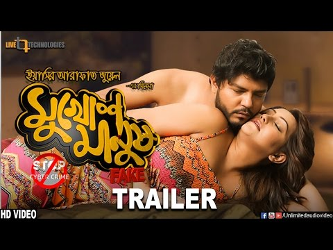 New Official Trailer Mukhosh Manush (Fake) | Nawsheen, Kalyan, Hillol | Yasir Arafath jeWel