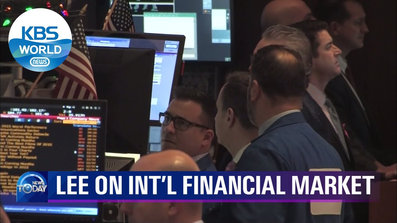 LEE on INT'L financial market (News Today) l KBS WORLD TV 210617