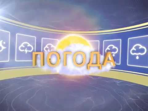 ТРК Буковина: Погода на 16 грудня
