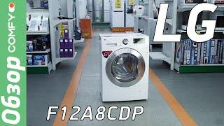 видео Стиральная машина с сушкой: стирально-сушильная машинка, функция для белья, как работает самая лучшая сушилка