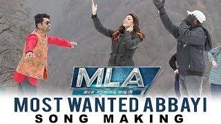 Most Wanted Abbayi Song Making | MLA Movie | Nandamuri Kalyan Ram | Kajal Aggarwal