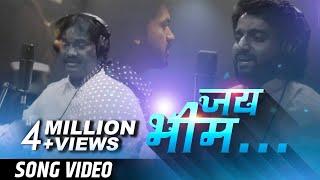 Jay Bhim   Anand Shinde, Adarsh Shinde   Utkarsh-Adarsh   VijayaAnandMusic