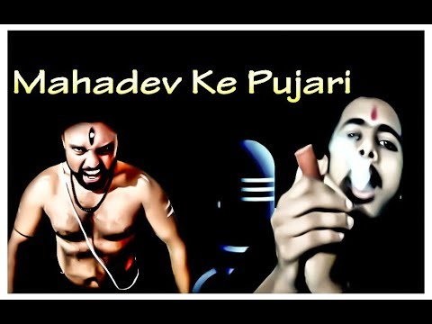 Mahadev Ke Pujari | RPS Janaab | New Hindi...