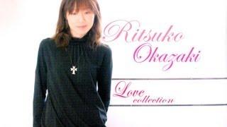 Songs collection of Japanese singer-song writer Ritsuko Okazaki 岡...