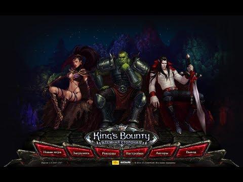Обзор King's Bounty: Dark Side. Плевок в фанатов. (Зелёные Пиксели)