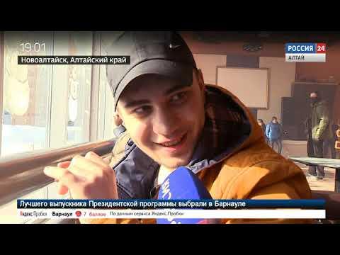 В Новоалтайске завершилась тренировка спецслужб