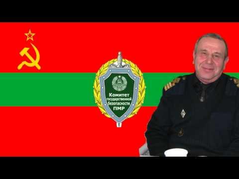 314 кабинет — КГБ Приднестровья