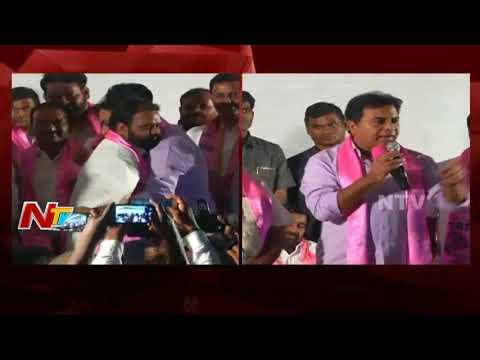 Nalgonda TDP Leader Kancharla Bhupal Reddy Joins TRS in Presence of KTR || NTV