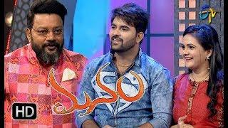 Manam | 27th  March 2018  | Full Episode  |ETV Telugu