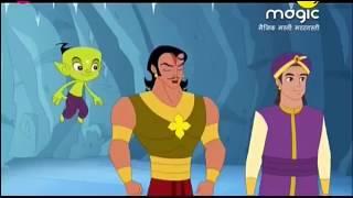 Vikram Aour Munja Nueva Hindi dibujos animados Hd de dibujos animados de Gran Magia विक्रम और मुंजा कार्टून हिंदी कहा