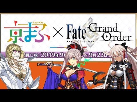 Fate Grand Order FGO Wafer Card Revival No.31 Avenger Jeanne d/'Arc Alter
