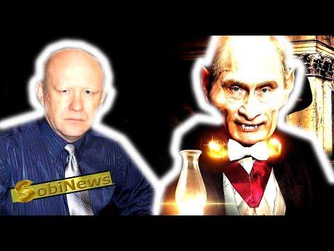 Зотьев: Путин хочет