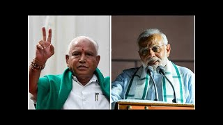 Karnataka election results news LIVE: BJP vs Congress - who won? Is government sworn in?