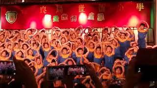 Publication Date: 2018-07-12 | Video Title: 張樂倫 P1A (世德小學2018年畢業表演)