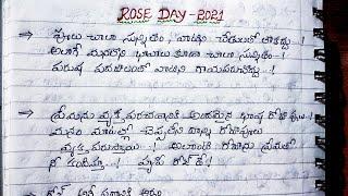 The Telugu...