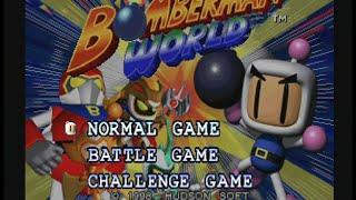BomberMan PS1 Battle Royal mode co-op gameplay part 1