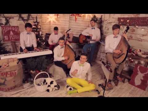Jingle Bells українською