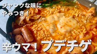 プデチゲ| Koh Kentetsu Kitchen【料理研究家コウケンテツ公式チャンネル】さんのレシピ書き起こし