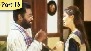 Pistha - 13/13 - Karthik, Nagma - Super Hit Tamil Movie