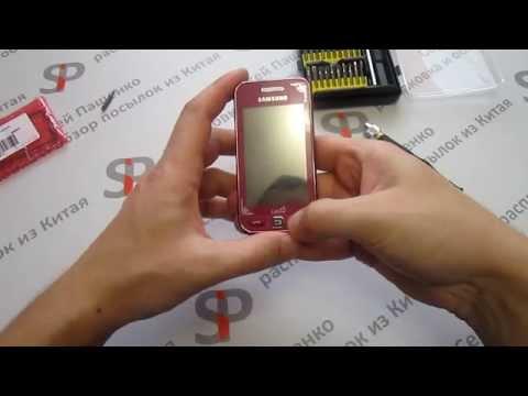 замена сенсора на телефоне samsung GT-S5230