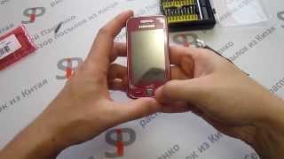 замена сенсора на телефоне samsung GT-S5230(Впервые менял на телефоне сенсор. Вышло видео дольше чем хотелось, даже с перемотками. В принципе ничего..., 2014-03-15T10:44:15.000Z)