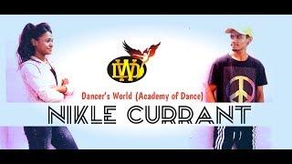 Nikle Currant - Jassi Gill | Neha Kakkar | Dance Choreography | Yash Kumar