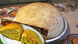 Солнечный Хлеб Из Пшеничной и Кукурузной Муки / Sun Bread Made of Wheat and Corn Flour