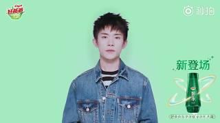 【TFBOYS易烊千玺】好爸爸广告 致敬不满足,智净新生活【Jackson Yee】