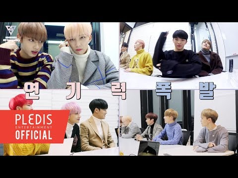 [SPECIAL VIDEO] SEVENTEEN(세븐틴) - 박수(CLAP) M/V Commentary