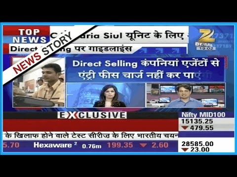 Govt to keep an eye direct selling companies, issued guidelines for direct selling