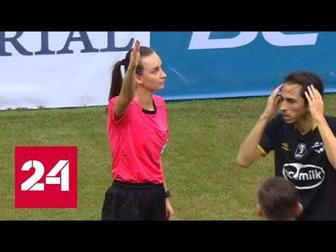 Кубок легенд по футболу чуть не закончился скандалом - Россия 24