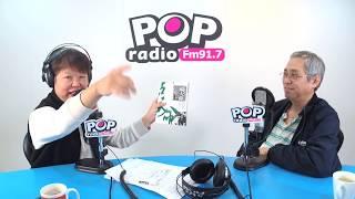 Baixar 2019-02-14 《POP搶先爆》POP大講堂#5:「公孫策覘天命!」