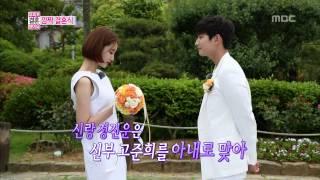 Download Video Surprise wedding, Jin-woon♥Jun-hee 정진운-고준희 #We Got Married MP3 3GP MP4