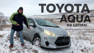 Автомобиль который действительное может!  тест-драйв toyota aqua.