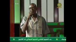 اغنية من كردفان للفنان محمود الكردفانى