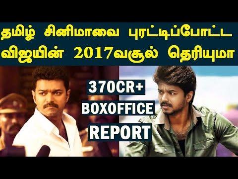 2017 Vijay Movies Worldwide Boxoffice...