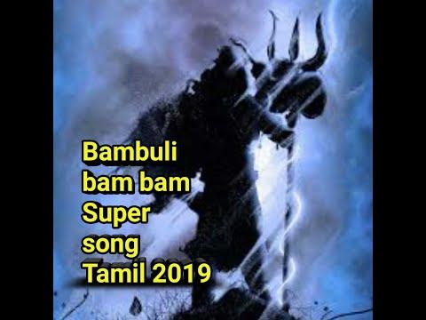 Bambuli Song TAMIL