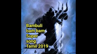 bambuli song TAMIL