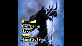 bambuli song 2019