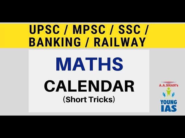 Calendar Trick || कैलेंडर उंगलियों पर || Maths Trick || SSC, CGL, CHSL, RAILWAY, BANKING, UPSC