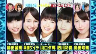 47 2011.08.13 ON AIR (東京) 【内容】 2011年9月20日に日本武道館で...