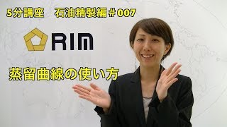 本動画の内容についてのお問い合せやご質問は、リム情報開発のホームペ...