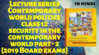 Security in the Contemporary world Part 2|Contemporary World Politics Class 12 (inHindi) 2019 Board