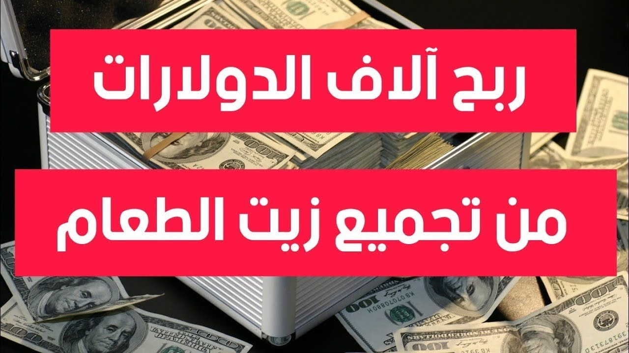 تجربتي في تحويل الفلوس لمصر عن طريق كويك باي من تطبيق البنك الاهلي التجاري Youtube