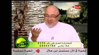 القرض بين الحلال والحرام  د. خالد الجندى