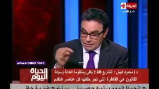 كبيش: سيادة القانون قاطرة تجر خلفها عناصر التقدم.. فيديو